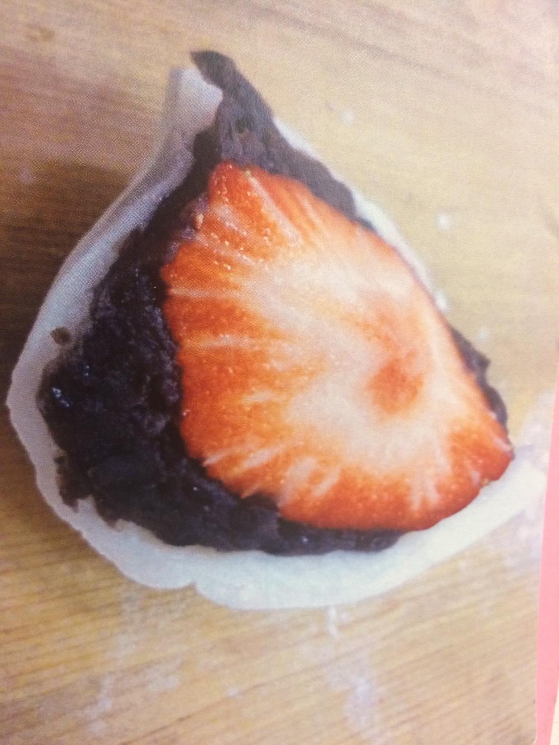新岩城の苺大福
