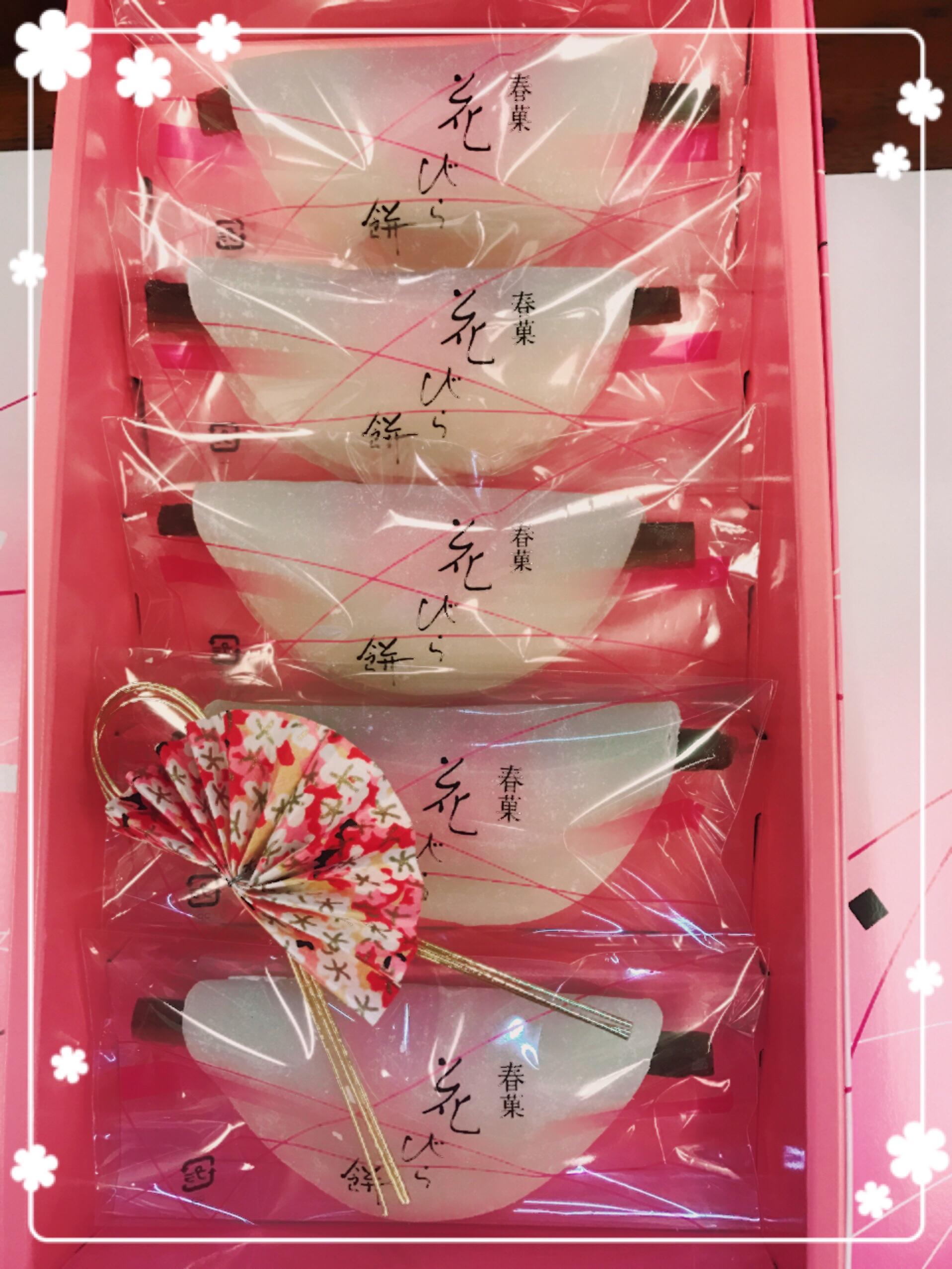 新岩城の花びら餅