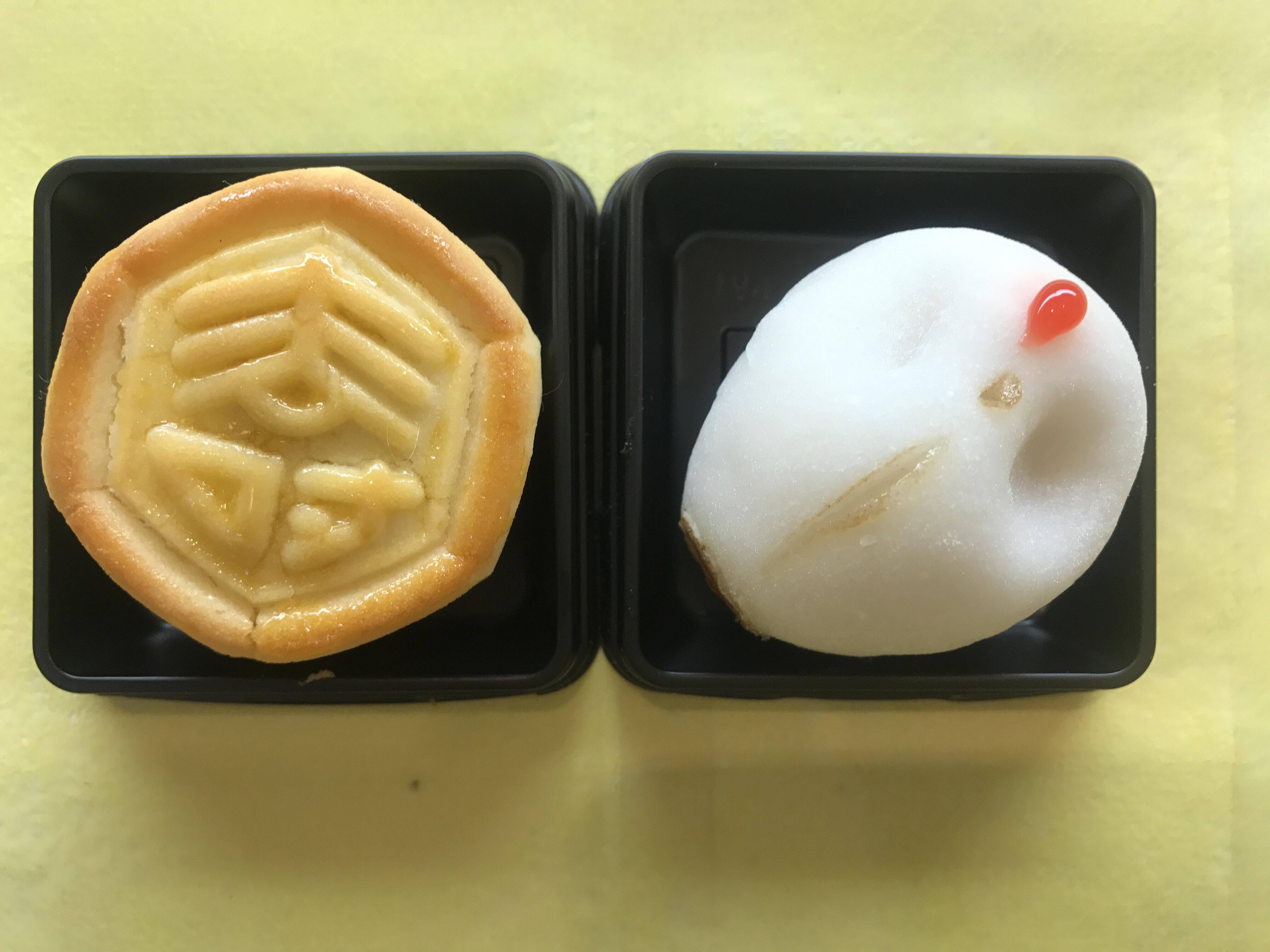 上生菓子 鶴亀